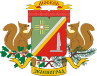 200px-Zelenograd__district__of__Moscow__coa